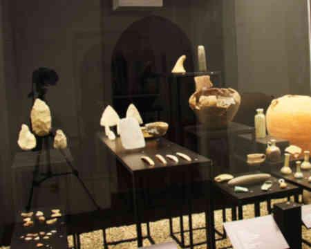 Museu Dom Lopo de Almeida em Abrantes (Museu Municipal)